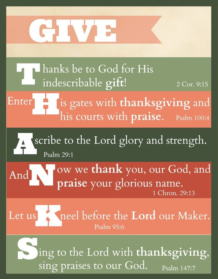 Thanksgiving Bible Verses Quotes