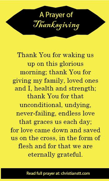 Thanksgiving day prayers