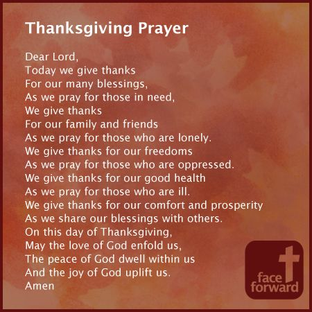 Thanksgiving short prayers