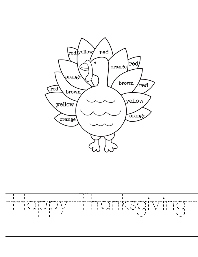 free printable worksheets for Thanksgiving