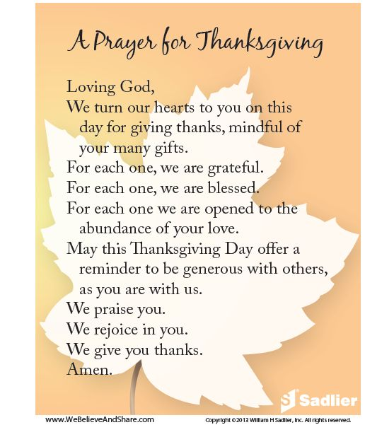 prayers of Thanksgiving