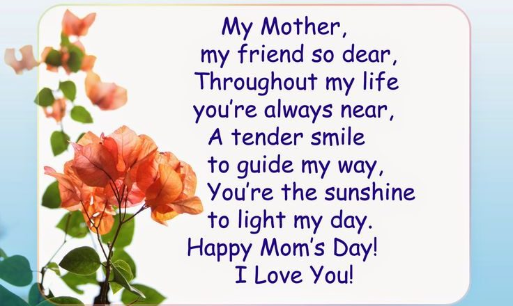 funny Mothers Day Messages 2019
