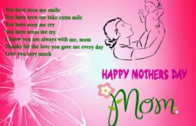 happy 1st mothers day images